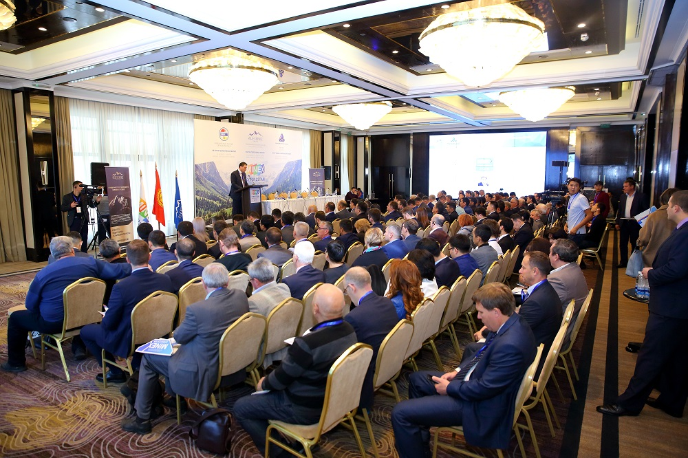 Eurasian trade and investment meeting in London